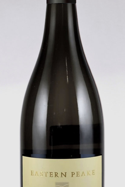 2017 Intrinsic Pinot Noir
