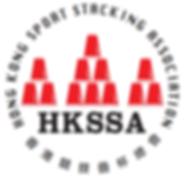 HKSSA.png