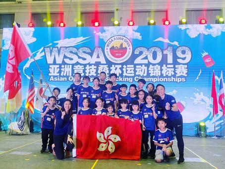 香港競技疊杯代表隊首次站於亞洲錦標賽大舞台,奪得1金 5 銀 1 銅佳績!更獲國際主席公開讚揚表現優秀!