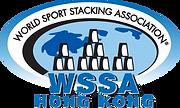 WSSA HK logo_final.png