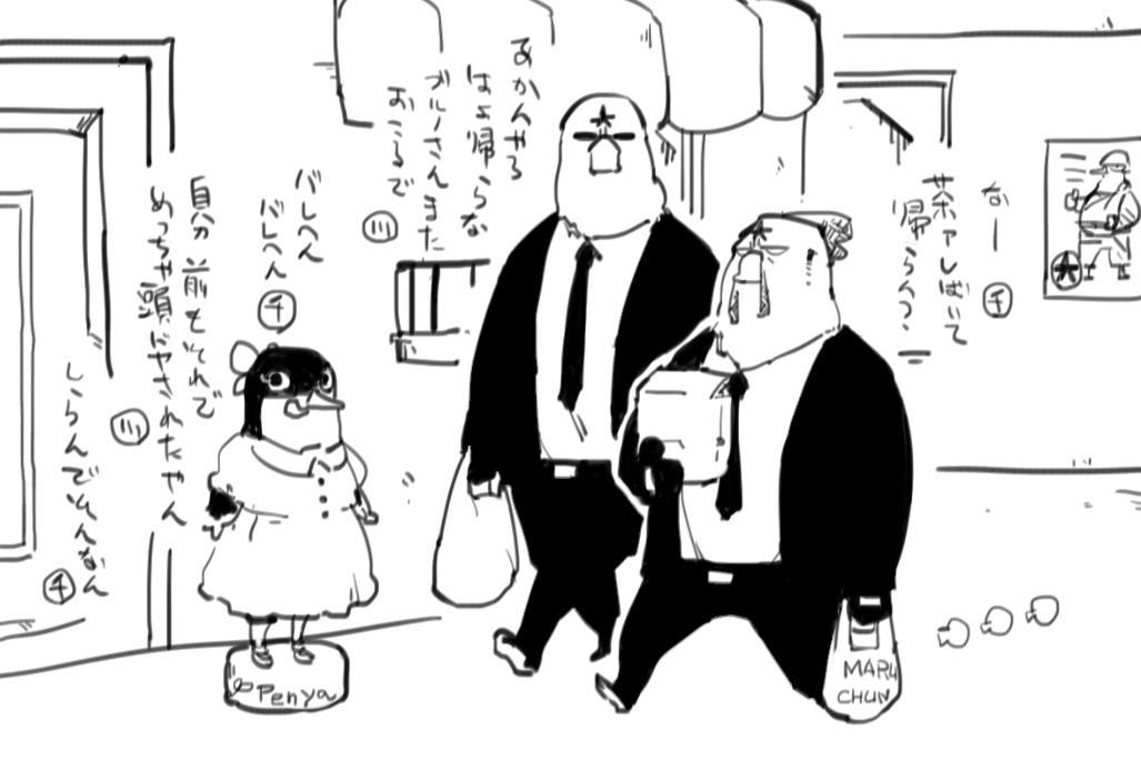 黒スーツ妄想