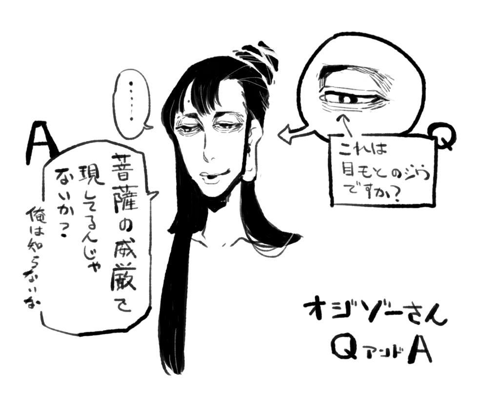 fan18