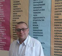 Котов Сергей Владимирович Старший научный сотрудник, врач психотерапевт, к.м.н.  Основные компетенции - экзистенциальная психотерапия, психоанализ, транзактный анализ.