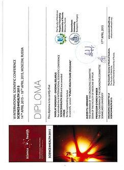 Коренский Николай Валерьевич, 6-ая международная научная конференция Science4health-2015, РУДН, Москва, Диплом 1 степени в номинации Организация здравоохранения