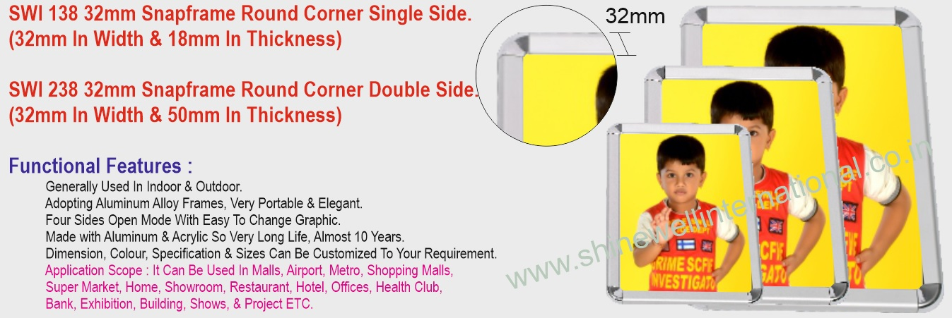 17 SWI 138 32mm Snapframe Round Corner S