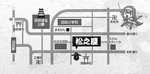 松之屋チラシ裏s.jpg