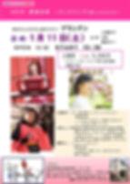 20191130_182839309_iOS.jpg