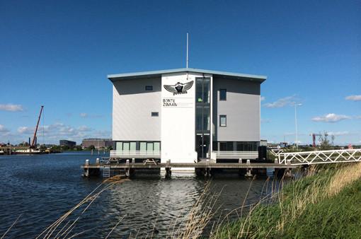 Bonte Zwaan   Studio Noord