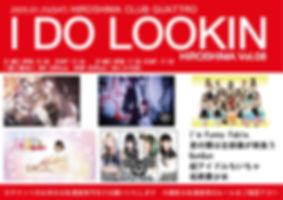 201201025HIROSHIMA.jpg