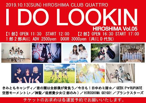 201901013HIROSHIMA.jpg