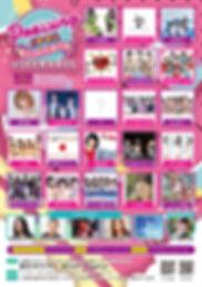 DressingIdol12月21日公開用画像.jpg
