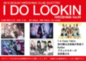 201201026HIROSHIMA.jpg