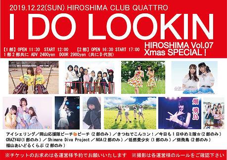 201901222HIROSHIMA.jpg