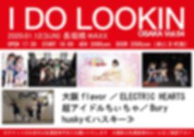 20200112OSAKA.jpg