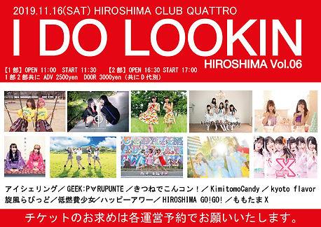 201901116HIROSHIMA.jpg