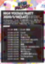 HiGH-VOLTAGE-PARTY_20200118_TT.jpg