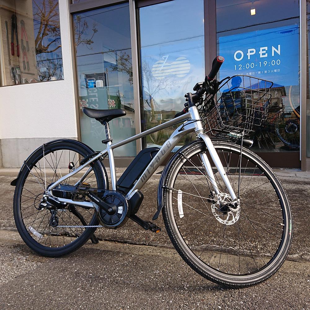 ミヤタ 電動 自転車