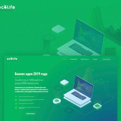 Site_7.jpg