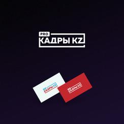 pro КАДРЫ KZ.jpg
