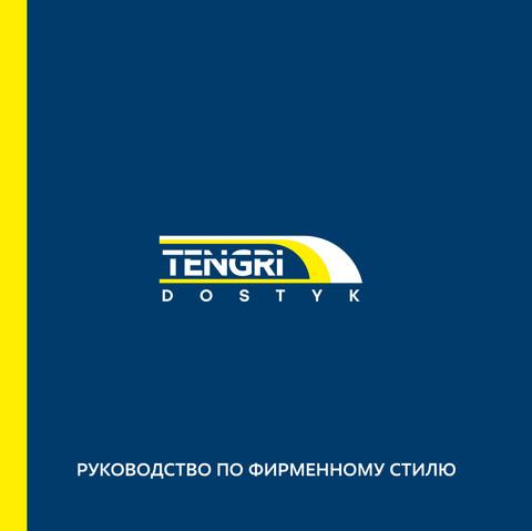 TENGRI dostyk.jpg