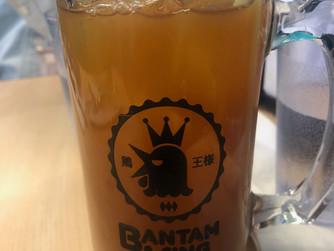 Bantam King!