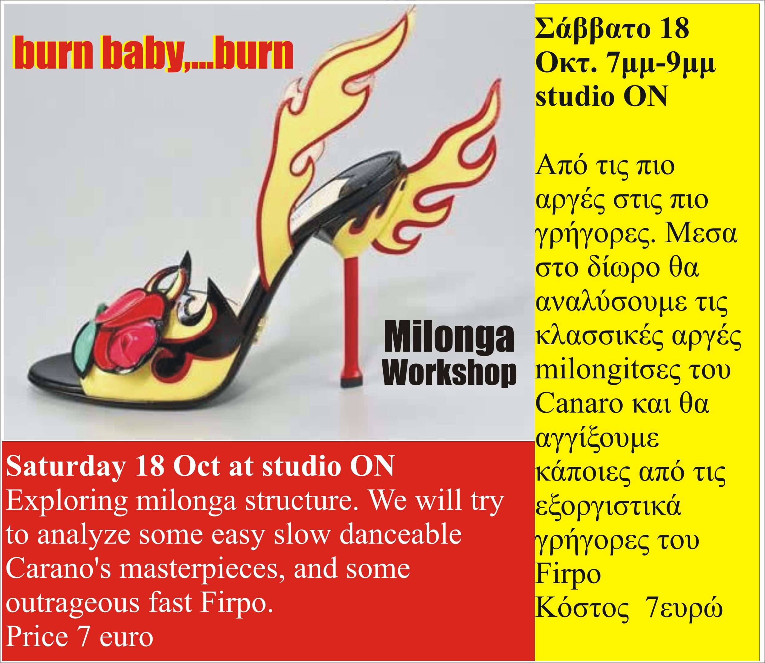milonga 18 oct.jpg