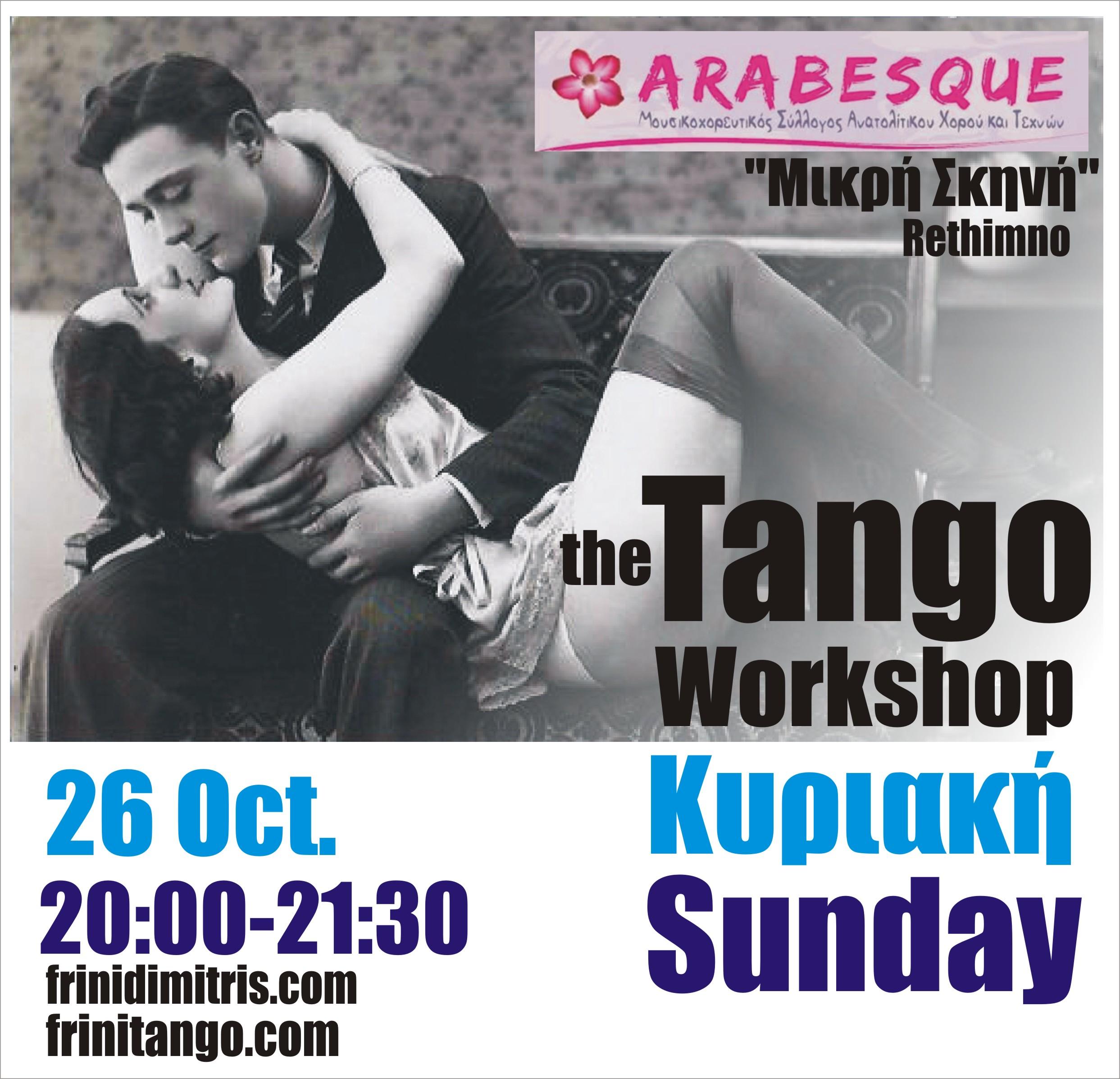 rethimno tango.jpg