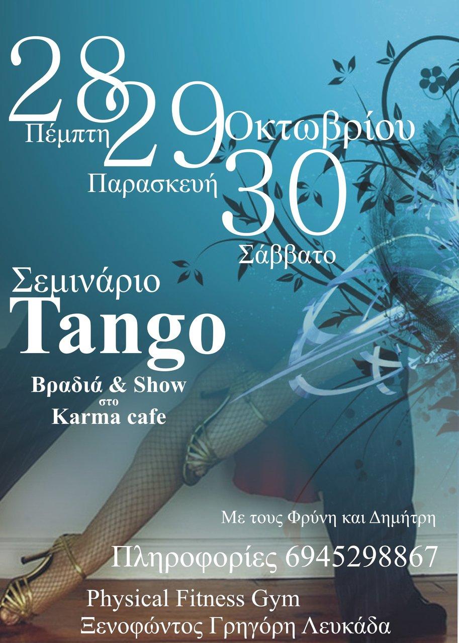 leukada+tango+2010.JPG