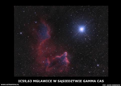 Gamma Cas Nebulae