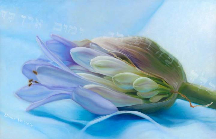 Beauty in Essence by Elena Valerie