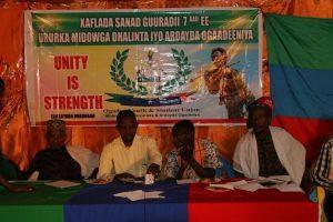 OYSU Dadaab