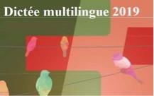 Dictée multilingue