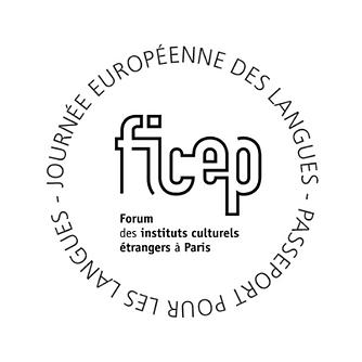 Logos passeport pour les langues .png