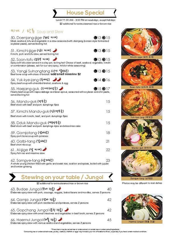 SeoulBBQ-Menu-021421_Page_09.jpg