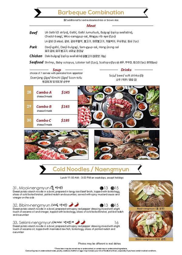 SeoulBBQ-Menu-021421_Page_07.jpg