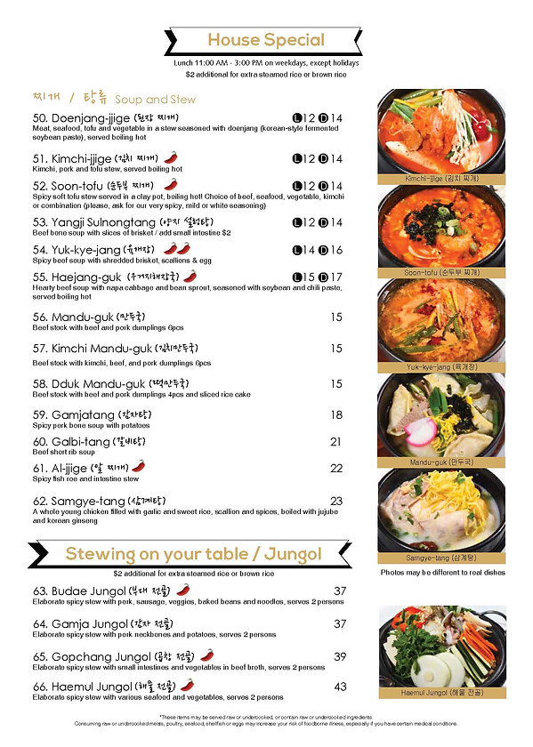 SeoulBBQ-112120-_Page_7.jpg