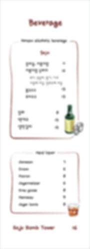 ThankSool Pocha menu-drinks2.jpg