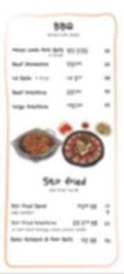 thanksool-menu4.jpg