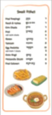 Thank Sool menu pg1.jpg
