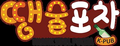 ThankSool Logo.png
