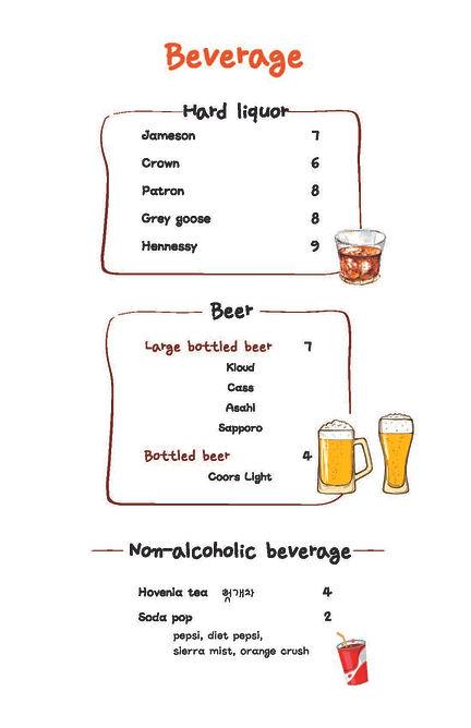 2020 Pocha Drink Menu_Page_2.jpg