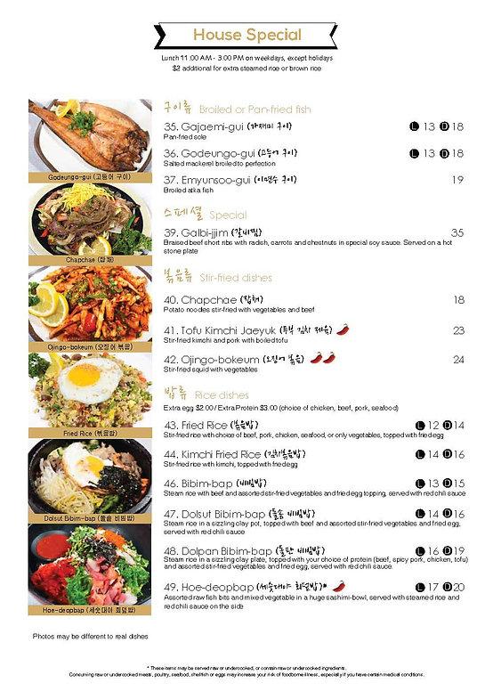 SeoulBBQ-Menu-021421_Page_08.jpg