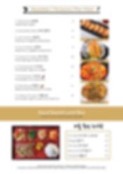 SB-Dinner-Final_Page_1.jpg