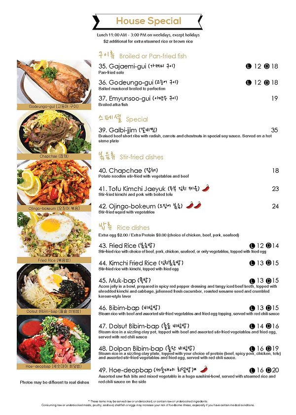 SeoulBBQ-112120-_Page_6.jpg