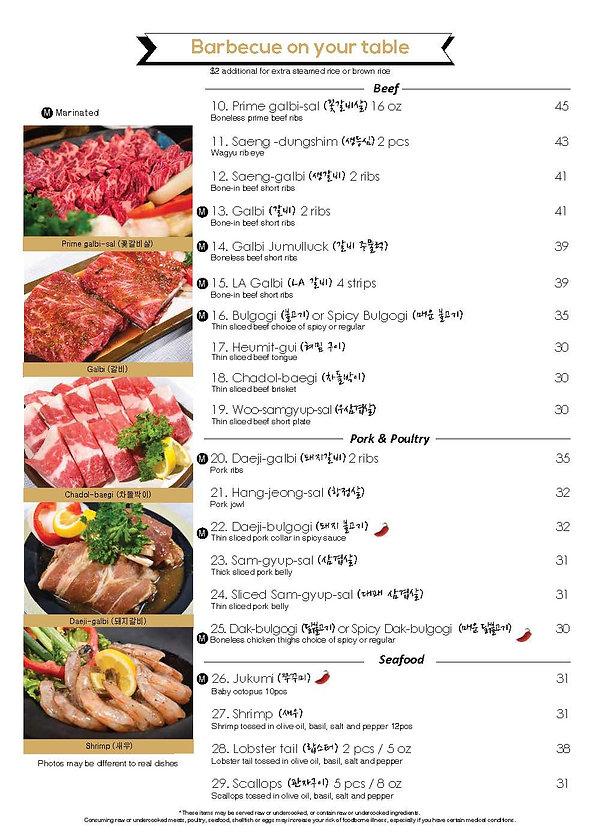 SeoulBBQ-Menu-021421_Page_06.jpg