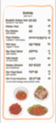 Thank Sool menu pg3.jpg