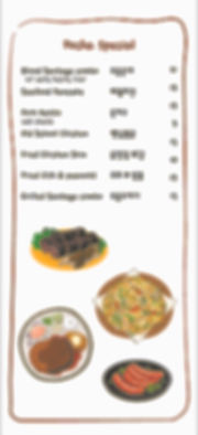 Thank Sool menu pg5.jpg