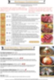 SBBQ dinner menu_BBQ_Combos_No_Prices.jp