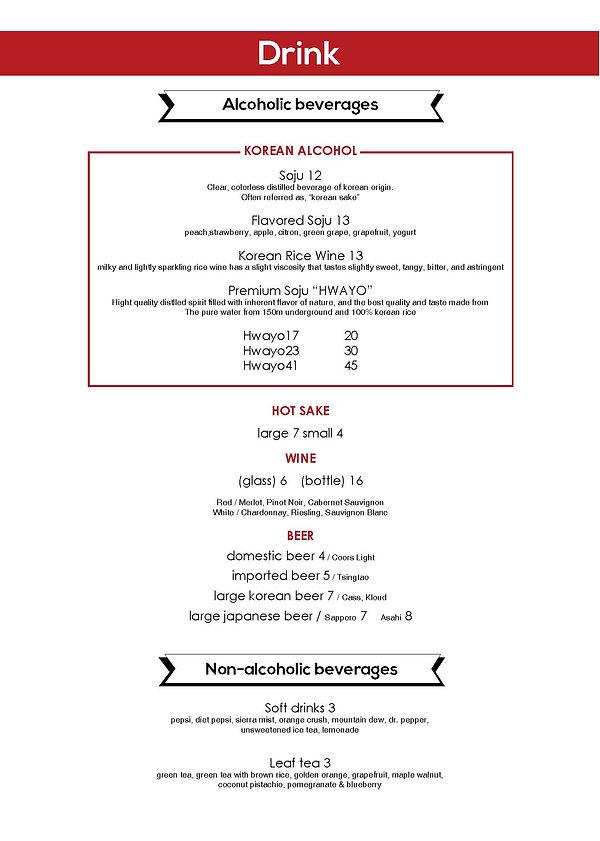 SeoulBBQ-112120-_Page_2.jpg