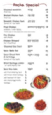 thanksool-menu1.jpg